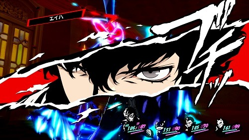 TechsnGames Awards Best RPG Games 2021 Persona 5 Royal