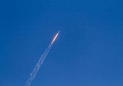 Nuclear Thermal Rocket Soaring